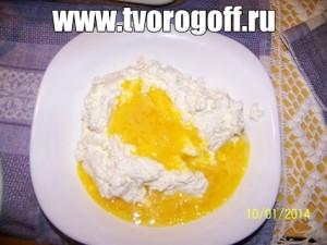 Замешиваем творог с яйцом