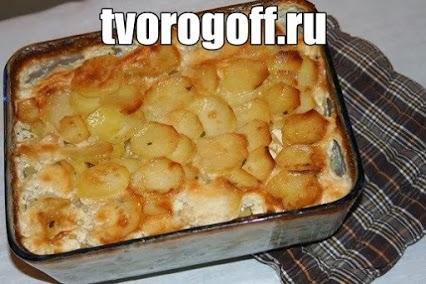 Запеканка сырно-картофельная, сливки. Запекаем картошку под сыром.