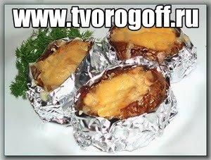 Картошка печеная, сыр, сметана, яйцо, специи