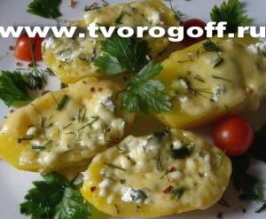 Картошка, фаршированная творогом, яйцами