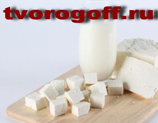 Домашний сыр Адыгейский, пепсином сквашенный. Адыгейский рецепт.