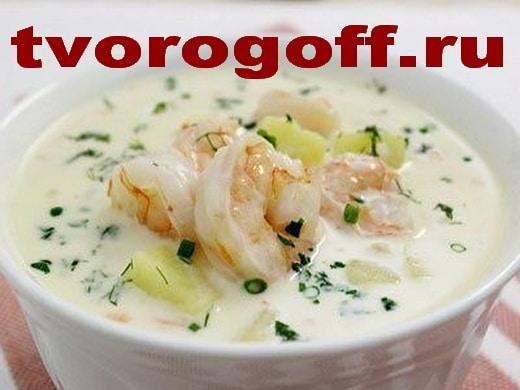 Суп из сыра, креветок, овощей с зеленой заправкой. Суп сыр креветки.