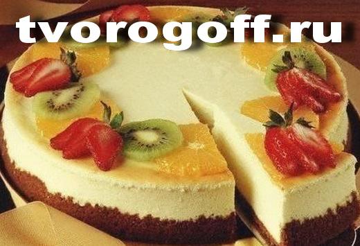 Чизкейк творог, сливки, фрукты, цукаты, изюм. Десерт без выпечки.