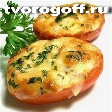 Сыр, помидоры в микроволновке