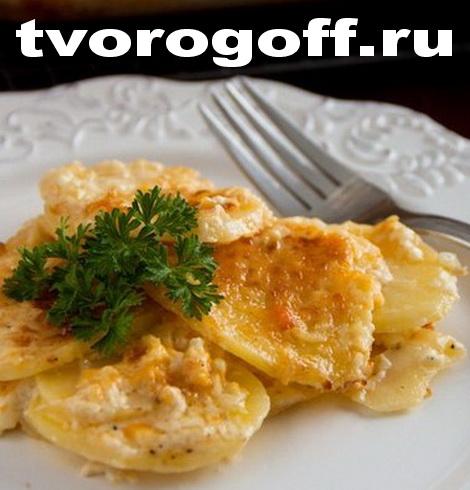 Сыр, сливки, запеченные с картошкой