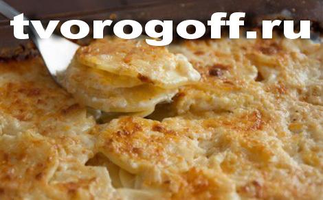 Сыр, сливки, запеченные с картошкой2