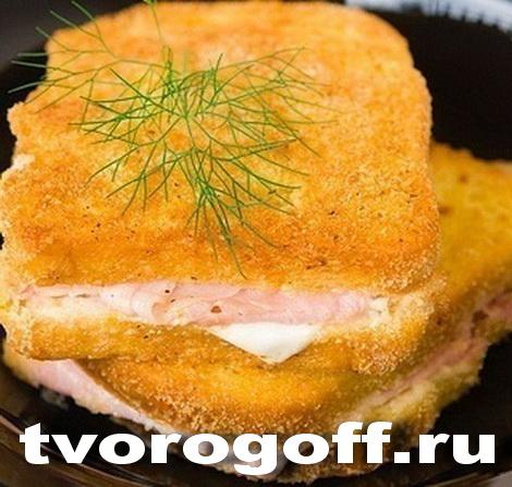 Сыр с ветчиной, жареный в хлебе