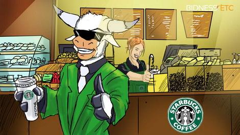 Кофейная корпорация Старбакс, международная компания