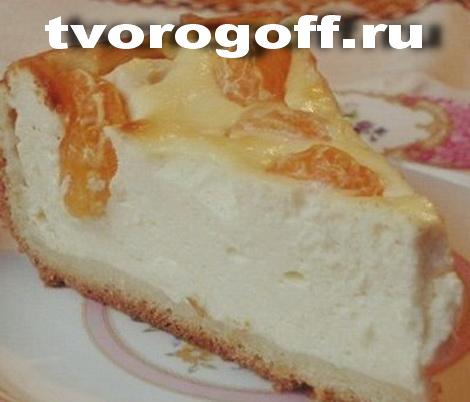 Пирог «Творог везде» с мандаринами
