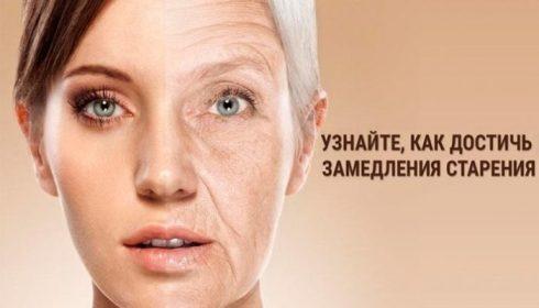 Замедляем старение человека. 10 антивозрастных продуктов.